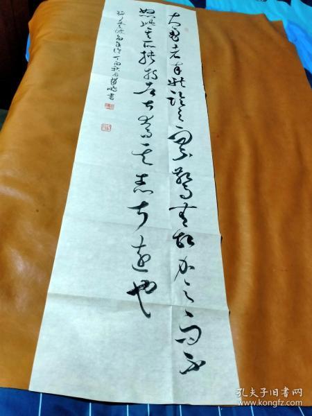 【1674】《甘肃政法学院党委副书记.中国国学研究会研究员.中国书法家协会会员.中国美术家协会会员 赵鹏 书写宣纸书法条幅》钤印