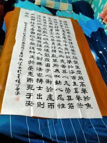 【1679】《甘肃兰州 丁西平 书写宣纸书法条幅》钤印