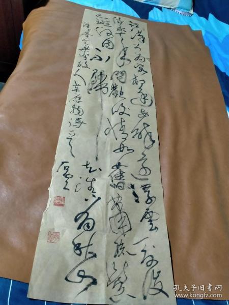 【1680】《中书协会员.曾任兰州晚报总编辑.兰州市摄影家协会主席 杨重琦 书写宣纸书法条幅》钤印