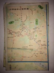重庆市交通旅游图 1987版