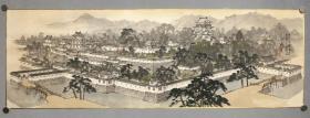 日本名家绘画:松岛一晃《久松城复原图》(保真)