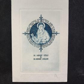 310-ARPAD NAGY铜版藏书票