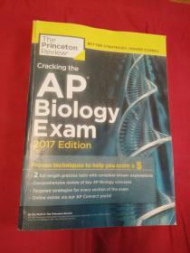 Cracking the AP Biology Exam 2017 Edition/Princeton