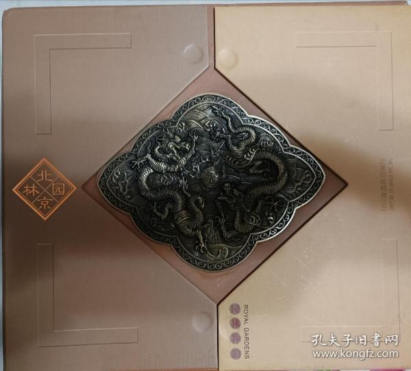 北京印花税票(三)北京园林 如图所示 全品原胶 特殊商品售出后不退不换
