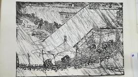 著名版画家兰玉田木刻版画:作于1973年9月