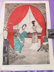 王叔晖画辑 活页 (1.3.7.9.10.11.12)七张合售 8开页