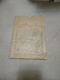 新加坡东南亚唱片 赵少卿