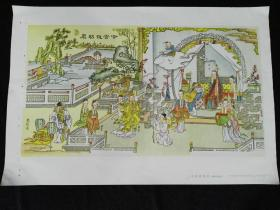 56年1版1印杨柳青木版年画-冷宫救昭君