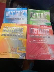 剑桥国际英语教程:(学生用书)(第3版)入门级,1.2.3(4册全新未开封)