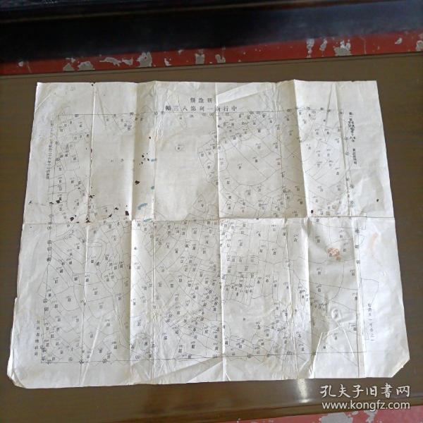 民国老地图:新淦县中行南一列第三八幅