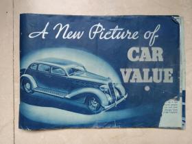 1935年美国原装轿车说明书一册,汽车博物馆可藏