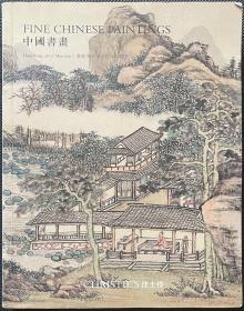 中国书画 佳士得香港2021年5月26-27日