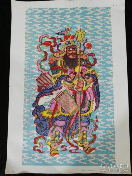 56年1版1印杨柳青木版年画-门神(一)
