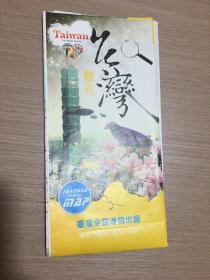 台湾全区导览地图