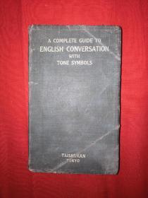 稀见老书丨英语会话(精装珍藏版)昭和14年日文原版非复印件!详见描述和图片