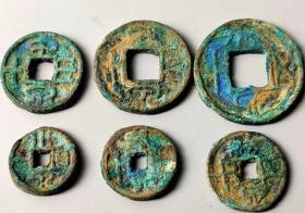 古钱币收藏,两朝时期,六泉古钱币,稀有品种,