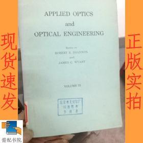 英文书  applied  optics   and     optical  engineering 应用光学与光学工程