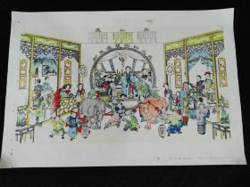 56年1版1印杨柳青木版年画-春牛象