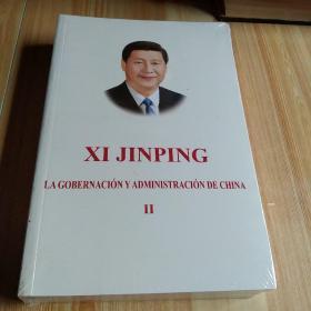 习近平谈治国理政(第2卷 西班牙文)