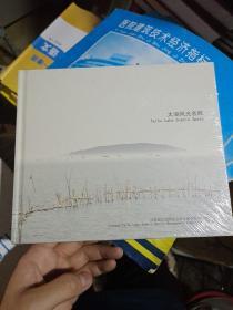 太湖风光名胜 笔记本