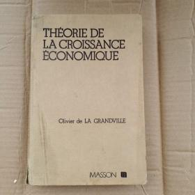 theorie de la croissance economique(货号:465)