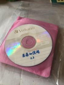 巜苏菲的供词》电视剧27集、碟14张、集数全 全网唯一、正版、电视台藏片.DVD
