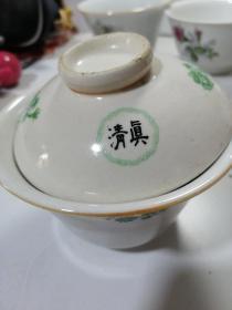 泸瓷清真字样盖碗茶杯