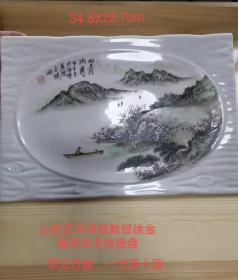 已故山东艺术学院教授徐金堤先生手绘瓷盘