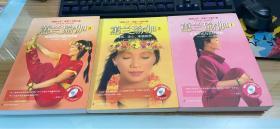 蕙兰瑜伽(1、2、3)全三册【都附光盘】