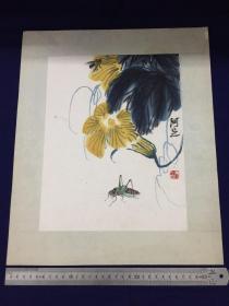 解放后,约70年代,水印 :齐白石虫草'