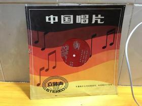 大薄膜唱片:中国唱片立体声.第一面, 勇往直前吧,戈伯拉.戈文达.哇玛,玩过就扔的爱情,第二面,1.玛丹那.莫汉那.木拉利(心声)2.物欲追求者的忧心忡忡3.秋天