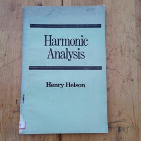 Harmonic Analysis 调和分析 (497)