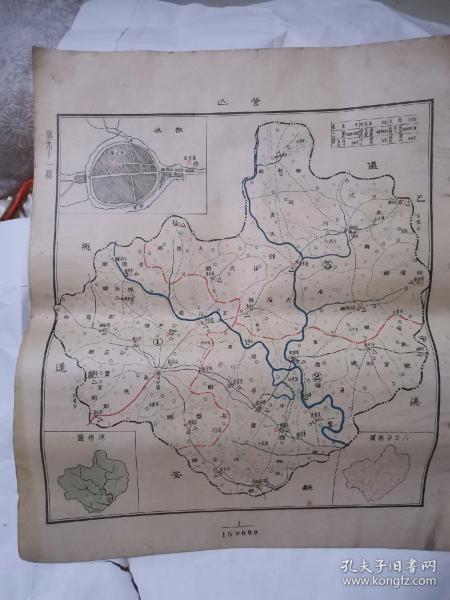 民国地图 ——营山   45*38