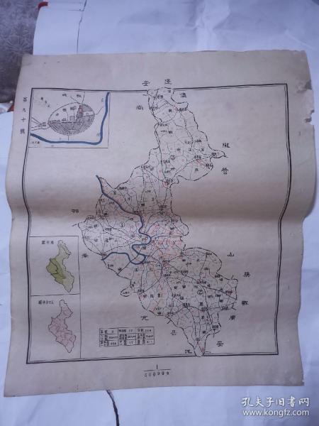 民国地图 ——蓬安  45*38cm