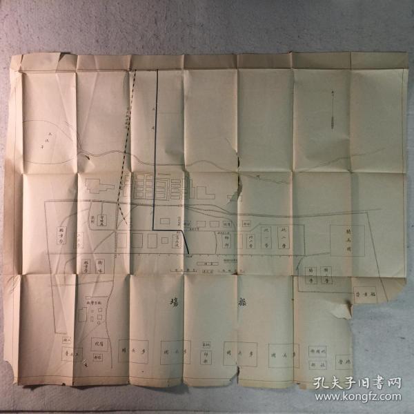 206、民国北京南苑操场军用地图 有残损