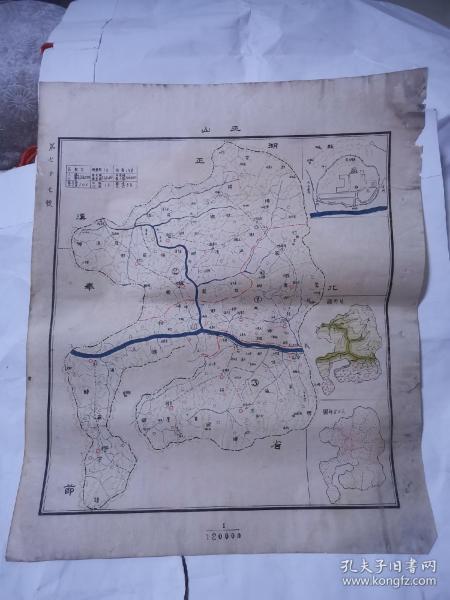 民国地图 ——巫山  45*38cm
