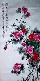 我家老师邹冰以画会友国画牡丹(国色从来比西子,天香原不借东风)真迹  四尺整张规格  编号051