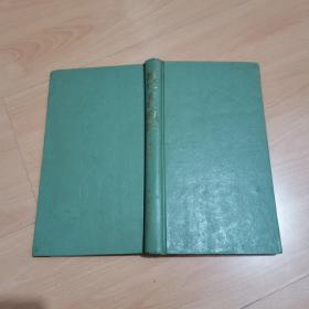 硬精装:历代古钱图说(收藏古钱币人士必备书)上海书店根据1940年版影印