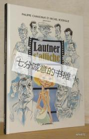 Lautner s'affiche. Les films de Georges illustrés par.