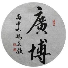 西藏风情明信片10张全