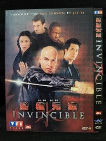 变种元素(DVD9)