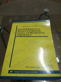 Advanced Research on Mechanical Engineering,lndustry and Manufacturing Engineering lll(机械工程、工业和制造工程高级研究 第三集)英文版