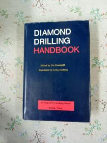 DIAMOND DRILLING HANDBOOK
