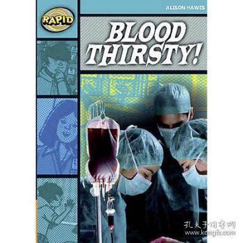 【进口原版】Rapid Stage 3 Set B: Blood Thirsty (Series 2)