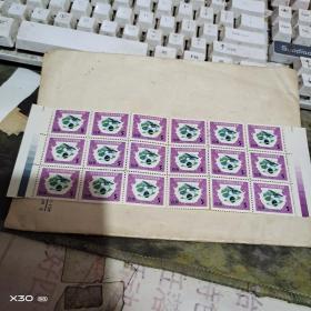 中华人民共和国印花税票1988年版、 5元新