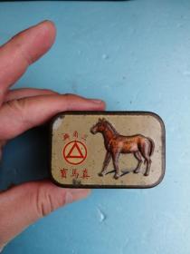 三角牌真马宝 包装小铁盒