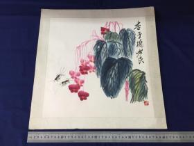 解放后,约70年代,水印 :齐白石虫草