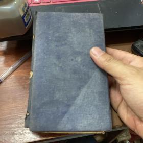京津拳匪纪略(共三种,全五册)
