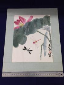 解放后,约70年代,水印 :齐白石虫草·