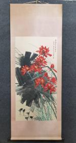黄永玉,荷花禽鸟图